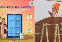 modi_national digital health mission_74th Independence Day