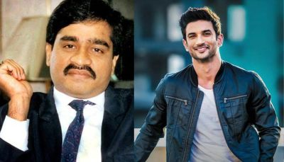 Sushant Singh Rajput 'Murdered' By Dawood Ibrahim's Aides: Ex-RAW Official