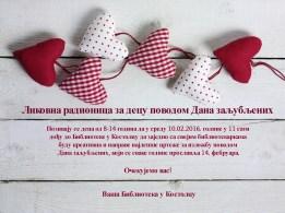 Dan zaljubljenih u Biblioteci u Kostolcu