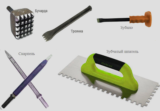 инструменты для камня