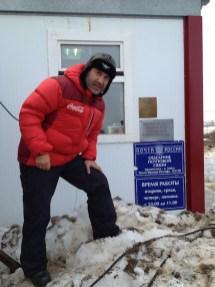 Станция на острове Хейса. Самое северное почтовое отделение России. Земля Франца Иосифа.