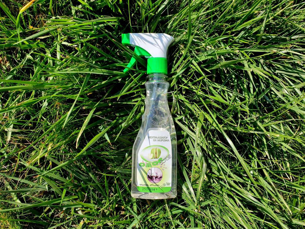 Fresh Wave Home Spray Neutralizer