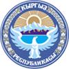 Кыргызстан берёт пример с Беларуси?