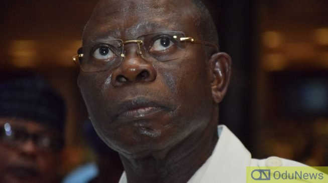 Confusion As Appeal Court Suspends Hearing Of Oshiomhole's Sack