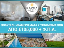 karma-properties-promo2