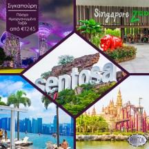 singapore-pasxa