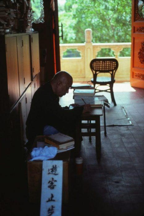 temple calligrapher