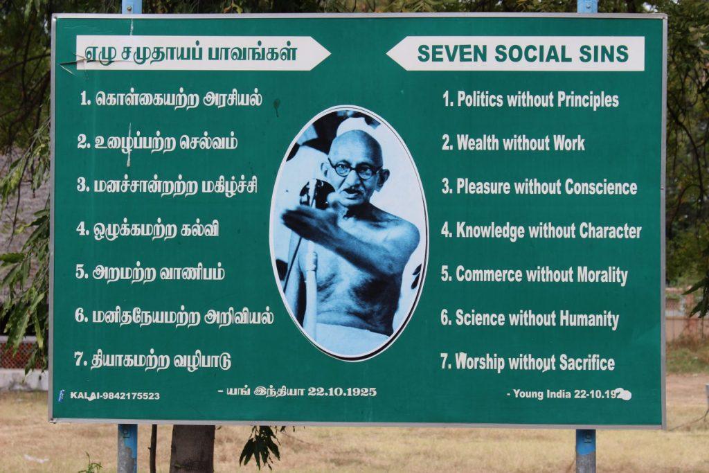 Gandhi's creed