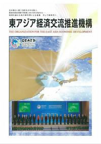 jp-thumb-200x283-154