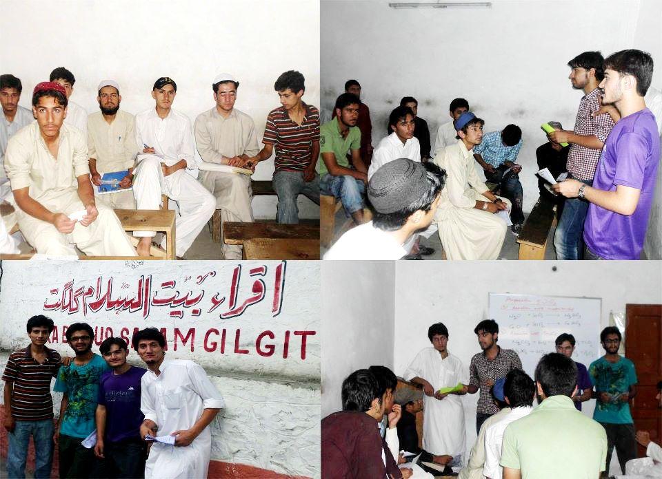 Team Young Reformers visits Academies at Kashrote