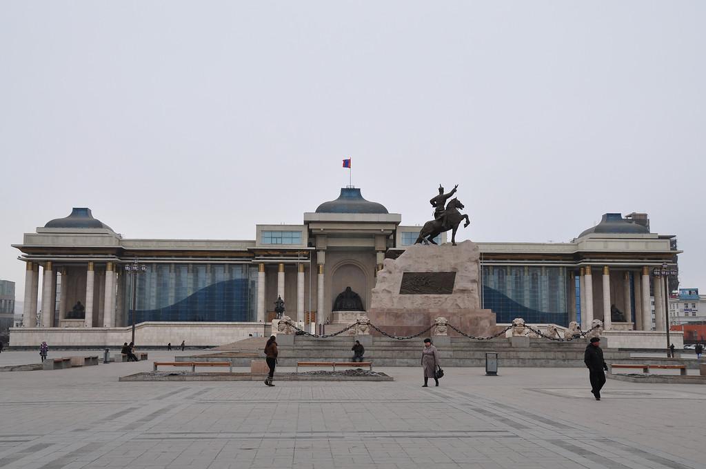 Suhbaatar Square - Ulaan Baatar - Mongolia