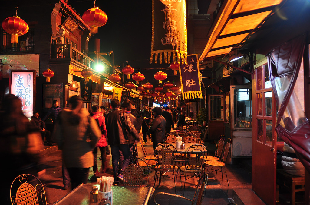 Wang Fu Jing Snack Street 王俯井小吃街 - Beijing - China