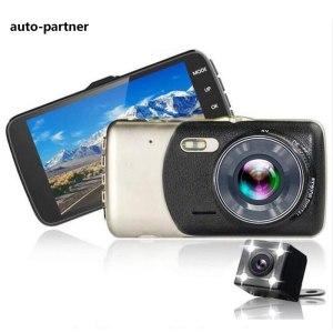 4 inch Dual Lens Car DVR Cam Dashcam 1080P Full HD