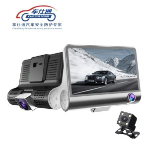 Car DVR Camera Dual Lens with Rear view