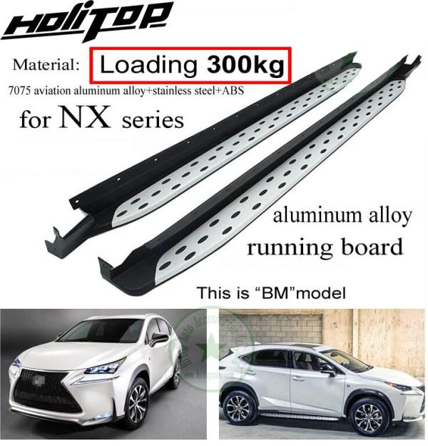 Side step nerf bar for LEXUS NX NX200T NX300h