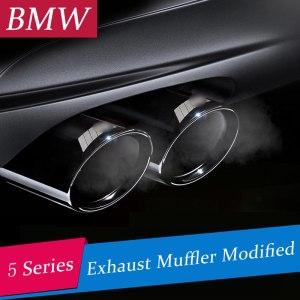 Tail Throat Liner For BMW 5 series F10 F18 520li 525li