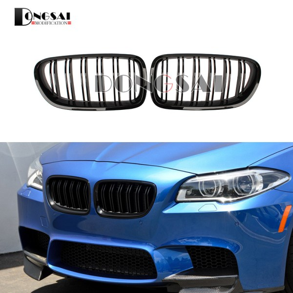 M5 Style Front Kidney Grille Grill For BMW F10 520i