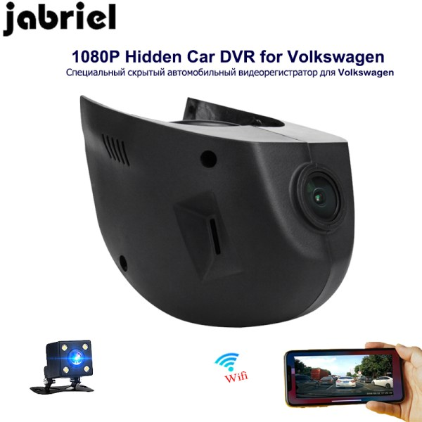 Rear view dash cam vehicle camera for 2015 2016 Volkswagen GOLF 7
