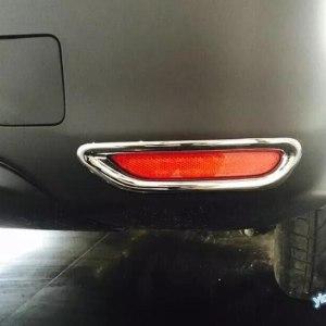 Nissan Qashqai J11 2014-2016 Rear Tail Fog Light Lamp Protector