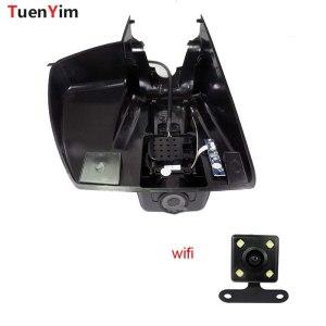 1080P Car Wifi DVR For Ford Mondeo MK5 2013 2017 Low Configured Car Video Recorder Novatek 96655 dash cam Dual Cameras