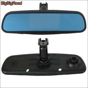 BigBigRoad For toyota Reiz estima Car Mirror DVR Camera Blue Screen Dual Lens Video Recorder Dash Cam with Original Bracket