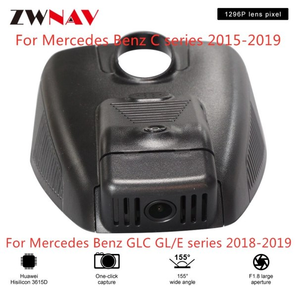 Hidden Type HD Driving recorder dedicated For Mercedes Benz C series /GLC GL/E series DVR Dash cam Car front camera WIfi