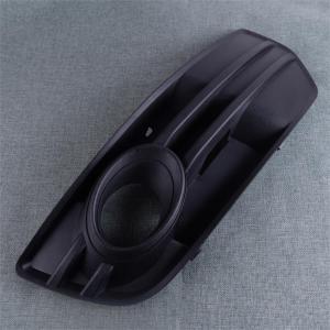 DWCX Black Right Side Front Bumper Vent Grill Fog Light Grille Cover Plastic 8R0807682A01C Fit For AUDI Q5 2009 2010 2011 2012