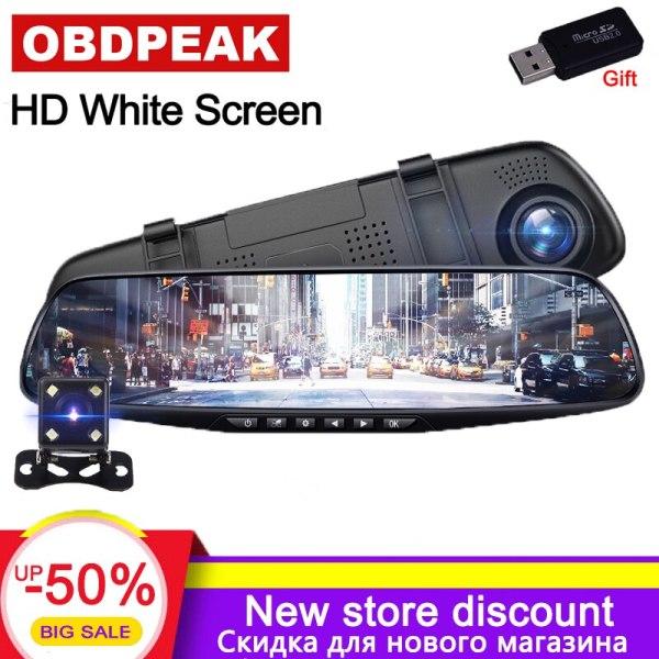Car DVR Camera White Screen 4.3 Inch Car Rearview Mirror Auto DVRs Dual Lens Recorder Video Registrator HD 1080p Dash Cam