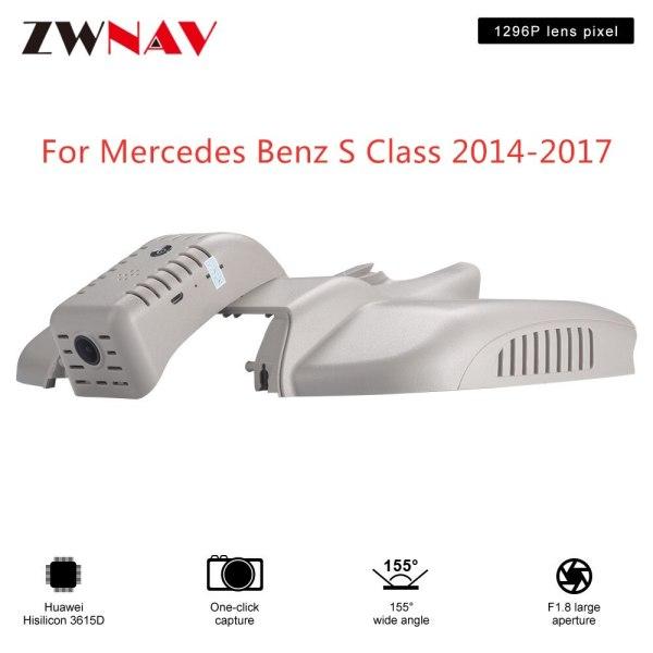 Hidden Type HD Driving recorder dedicated For Mercedes Benz S Class 2014-2017 DVR Dash cam Car front camera WIfi