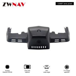 car recorder for BMW X5 2019 high version original dedicated Hidden Type Registrator Dash Cam DVR Camera WiFi 1080P