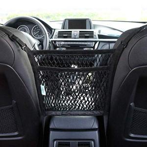 AMEIQ 2-Layer Car Mesh Organizer, Handbag Holder, Purse Pouch Storage Net Pocket, Barrier of Backseat Pet Kids, Driver Storage Netting Bag. (3 optional styles)