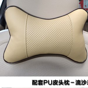 Auto Seat cover Head Neck Rest