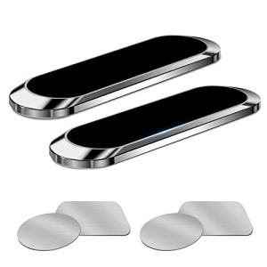MOSA Magnetic Phone Car Mount, [2 Pack] Mini Strip