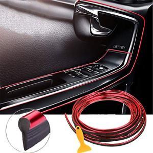 EJ's SUPER CAR Car Interior Moulding Trim