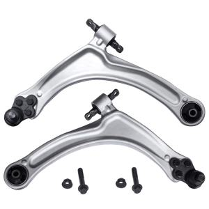 TUCAREST 2Pcs Left Right Front Lower Control Arm