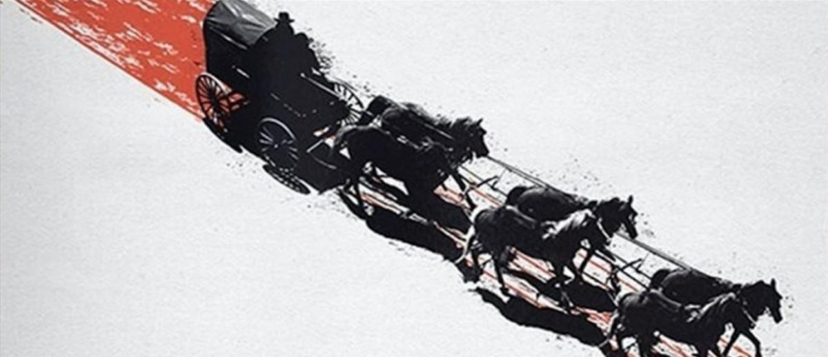 The Hateful Eight: where does it stand in the QT lineup?