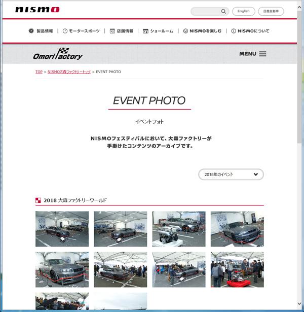 EVENTPHOTO.jpg