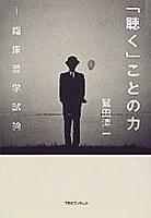 2014_isakaushi_1.jpg