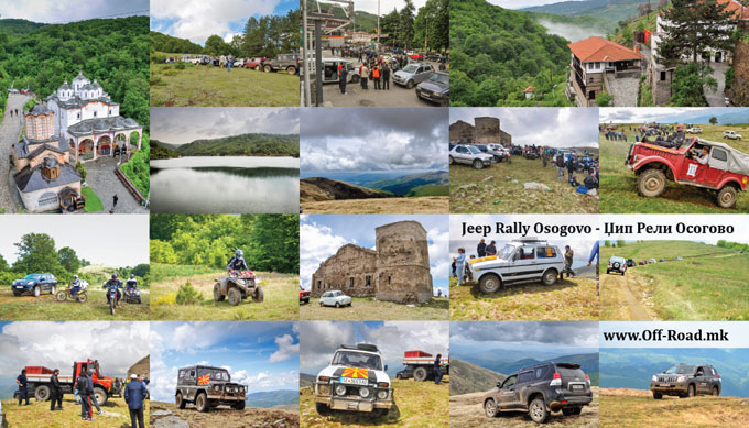 jeep rally osogovo