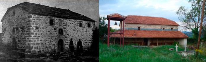 Црквата Св. Никола во село Зовиќ - во 1927 година и денес