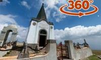 Кајмакчалан врв 2521 m – 360 VR панорама