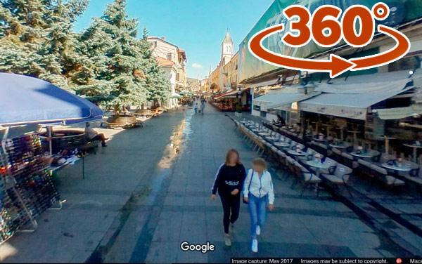 Shirok Sokak Bitola – 360* Virtual Tour