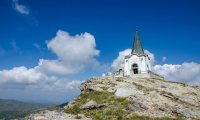 Кајмакчалан (2.521 m) – еднодневни џип екскурзии