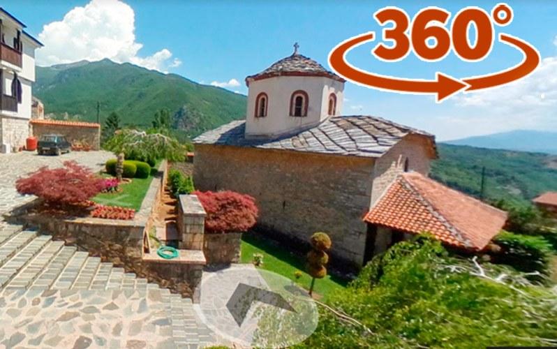 Rajchica Monastery near Debar - 360* Panoramas
