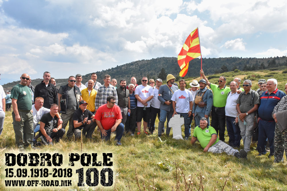 BATTLE OF DOBRO POLE 15.09.1918-2018 - 100 YEARS FROM THE BREAKTHROUGH ON THE MACEDONIAN FRONT