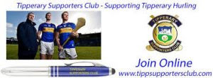 Tipperary GAA Scene – January 27th 2021  JANUARY 27TH, 2021 | BY JONATHAN CULLEN  Tipperary Minor Hurling Management
