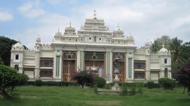 Entrance of Jaganmohan Palace Mysore, Karnataka Tourism, Places to visit in Mysore, Mysore Museums, Karnataka Tourism
