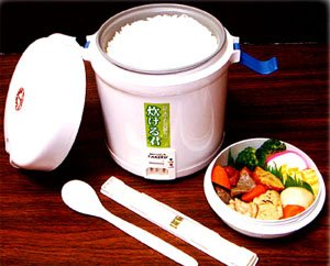 Takeru Mini Rice Cooker AND Lunch Box for $50. What!?