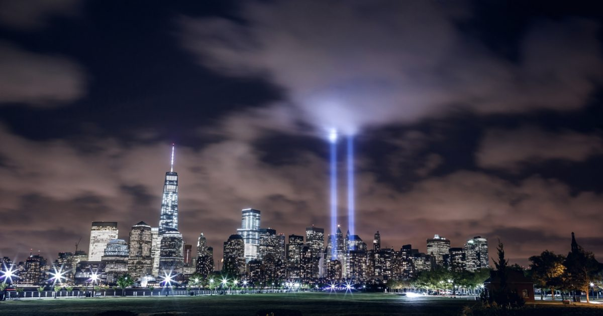 9/11 Tribute Cancelled in New York 1