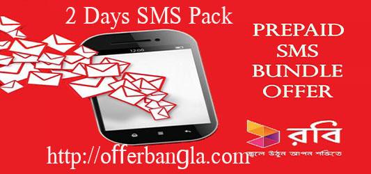 http://offerbangla.com,